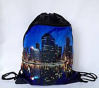 """Рюкзак мешок для сменной обуви """" Ночной город"""" с дополнительным карманом на молнии"""