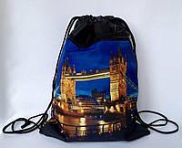 """Рюкзак мешок для сменной обуви """" Лондон"""" с дополнительным карманом на молнии"""