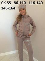 Спортивные костюмы для девочек и мальчиков, с шапкой и капюшоном, 116-140