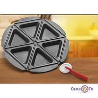 Форма для випічки Ez Pockets з тісторізкою, 1000834, форма для випічки Ez Pockets, купити форми для випічки, форма для випічки пирога, форма для