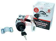 Выключатель зажигания ГАЗ 3302 н/о 5-ти контактный (короткий ключ) Лого-Д