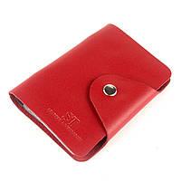 Картхолдер кожаный на 2 кнопки ST-10 (красный)