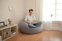 Надувное кресло-мешок Intex 68579