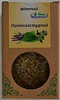 Еко чай - Протипростудний .