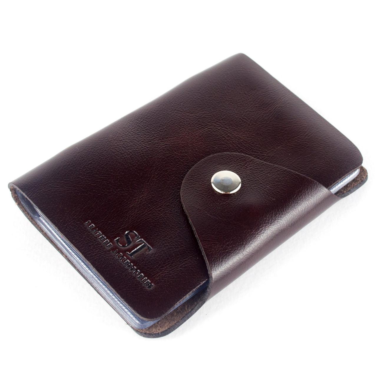 Картхолдер кожаный (визитница) ST-04 (коричневый)