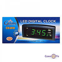 ВАШ ВЫБОР! Электронные часы Caixing CX 818 с большими светящимися цифрами   6001092 Электронные часы Caixing CX 818, лучшие электронные часы,