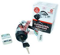 Выключатель зажигания ВАЗ 2110 (н.о.) с защитой стартера  ЛОГО-Д