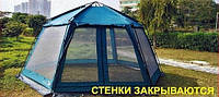Шатёр шестиугольный каркасный 425х365х213 см., Тент Coleman X 2013 W
