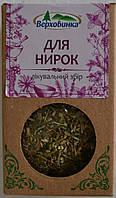 Еко чай - Нирковий .