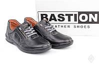 Спортивные туфли кожа 44 размер