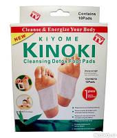 Пластирі для виведення токсинів Kinoki / Токсиновыводящие пластыри Киноки
