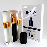 Набор мужских духов Hugo Boss Bottled Night (Хьюго Босс Батлед Найт) с феромонами + 2 запаски, 3x15 мл.