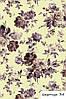 Ткань для штор Begonya 34, фото 2
