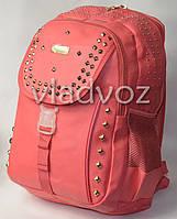 Рюкзак для девочки подростка коралл Edison