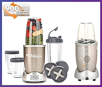 Блендер Nutribullet/Magic Bullet (Нутрибулет/Мэджик Буллет) 900W - Пищевой экстрактор.