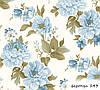 Ткань для штор Begonya 143, фото 2