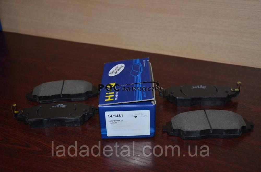 Колодки передние Авео Т300 Hi-Q