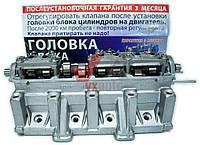 Головка блока цилиндров ВАЗ 21083  Преміум Деталь  в сборе