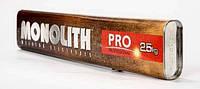 """Электроды сварочные """"Монолит"""" Professional   Ø 3 мм.   2,5 кг (туб)"""