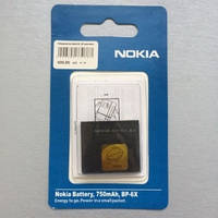 Аккумулятор Nokia BP-6X Li-Pol, 700 mAh