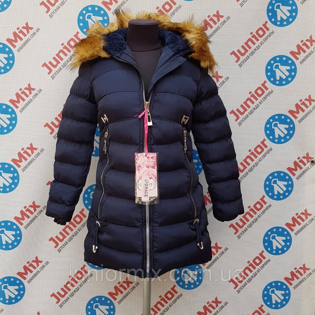 7ebf72dce12 Купить GRACE зимние детские подростковые куртки для девочек оптом ...