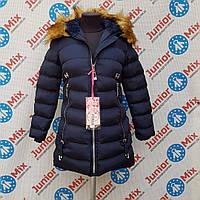 GRACE зимние детские подростковые куртки для девочек  оптом. ВЕНГРИЯ