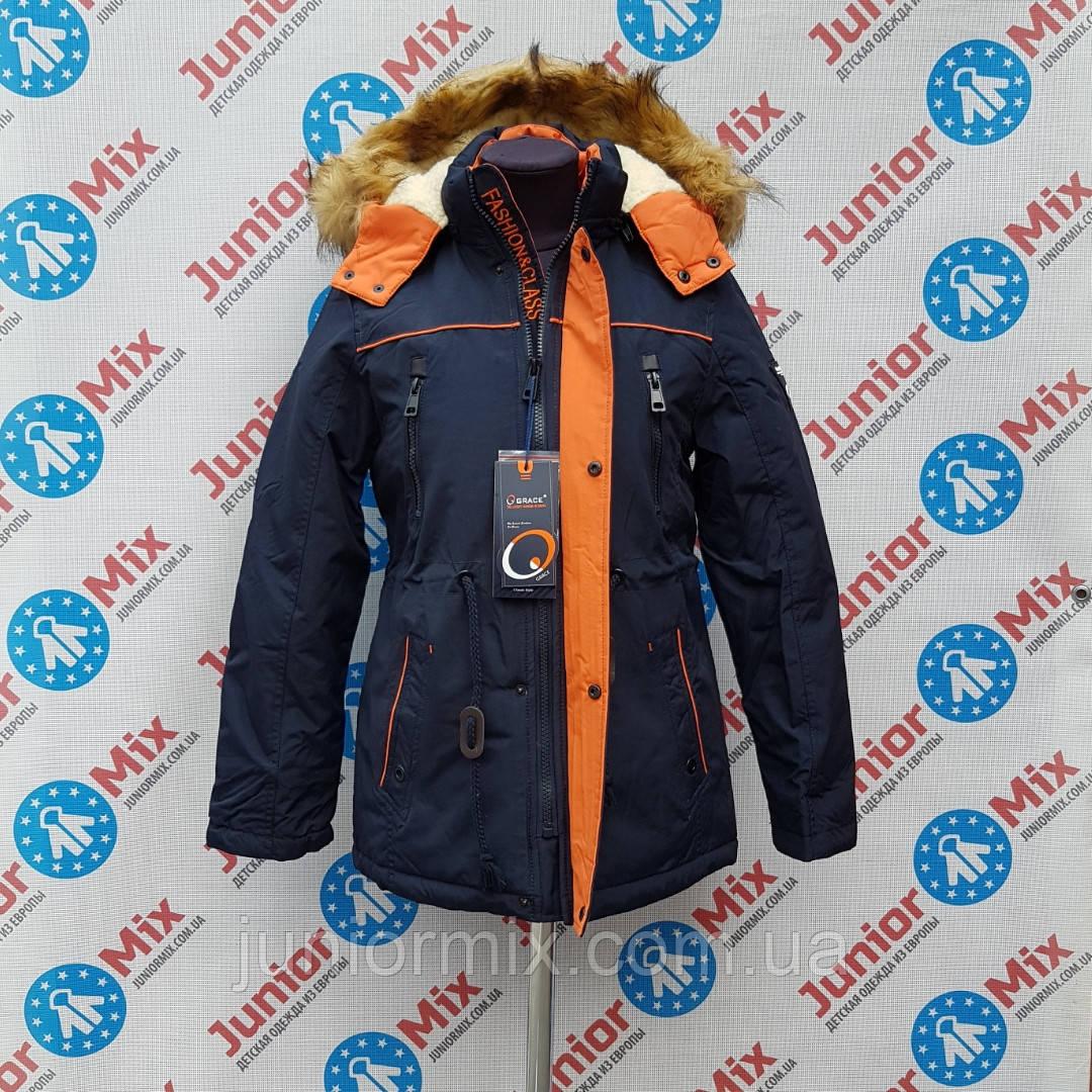 Зимние детские куртки  для мальчиков ОПТОМ.EGRET. ВЕНГРИЯ