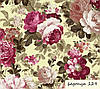 Ткань для штор Begonya 129, фото 2