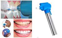 Отбеливатель зубов Luma Smile - домашнее отбеливание зубов