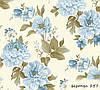 Ткань для штор Begonya 157, фото 2