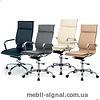 Офисное кресло Mantus (Halmar)