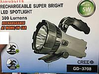 Прожектор GD-3708 5W/300Lumens