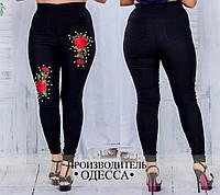Джинсовые брюки с вышивкой БАТ 350 (042)