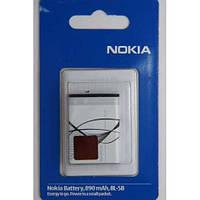 Батарея к мобильным телефонам Nokia BL-4L