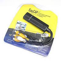 USB карта видеонаблюдения 4 видео + 1аудио, Регистратор Easy cap