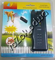 Ультразвуковой отпугиватель дрессировщик собак с фонариком Ultrasonic Dog Chaser ZF-851E, фото 1