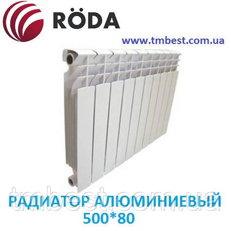 Радиатор алюминиевый Röda RAL 500*80, фото 2