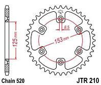 Звезда задняя HONDA CRE / CRF - JTR210.47 / JTR21047
