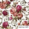 Ткань для штор Begonya 103, фото 2