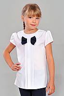 Блуза белая с бабочкой для девочки до короткого рукава
