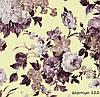 Ткань для штор Begonya 122, фото 2