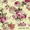 Ткань для штор Begonya 123, фото 2