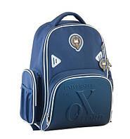 Рюкзак школьный ортопедический ОХ ʺХ308ʺ 554069