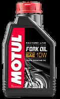 MOTUL Fork Oil Medium Factory Line SAE 10W (1L)