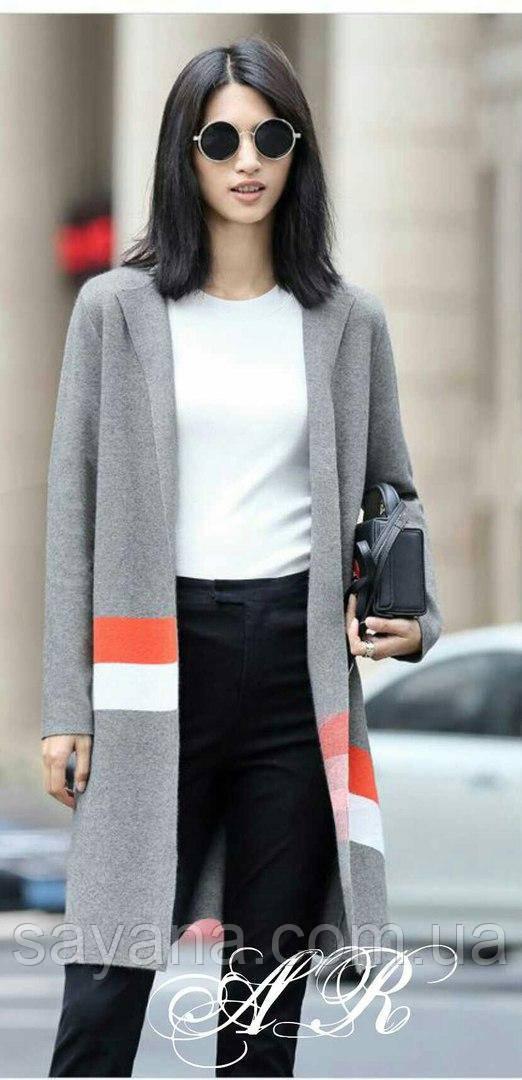 Женский стильный кардиган с полосками, 2 цвета АР-66-0717