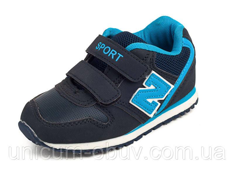 Детская спортивная обувь оптом. Кроссовки ТМ. Солнце (разм с 26-по ... 7955ab85d67b8