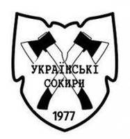 Завод - топоры колуны сокири - Украiнськi Сокири