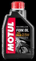 MOTUL Fork Oil Very Light Factory Line SAE 2,5W (1L)