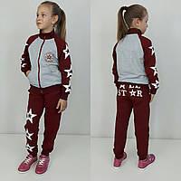 Стильный спортивный костюм ALL STAR бордовый от 104 по 152 рост