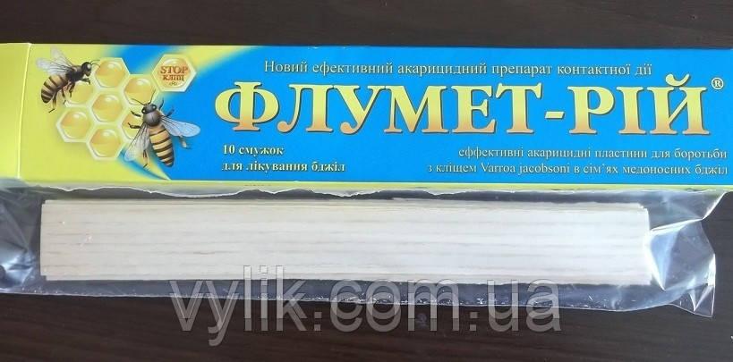 Флуметрий (Украина)